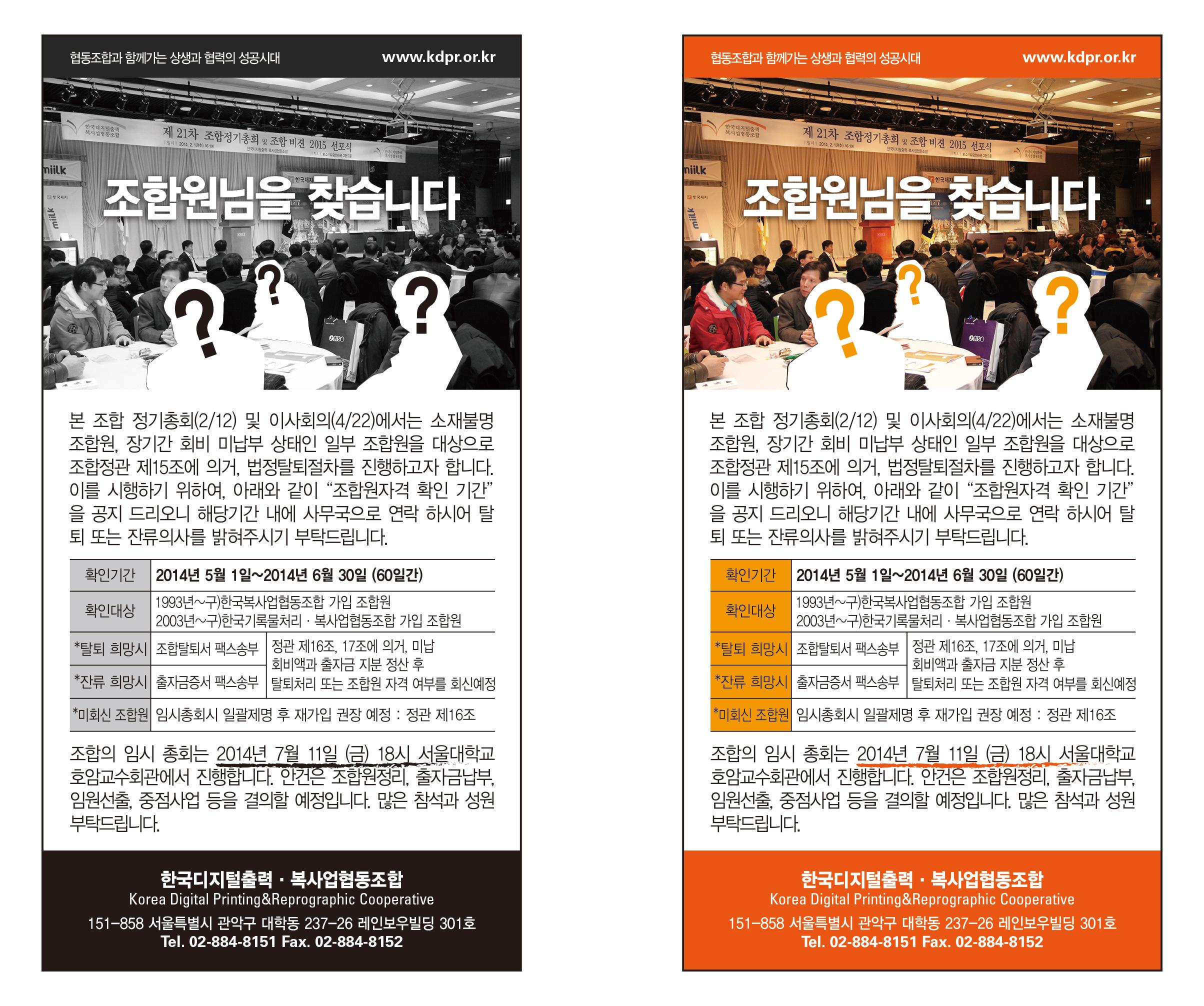 신문광고_send.jpg