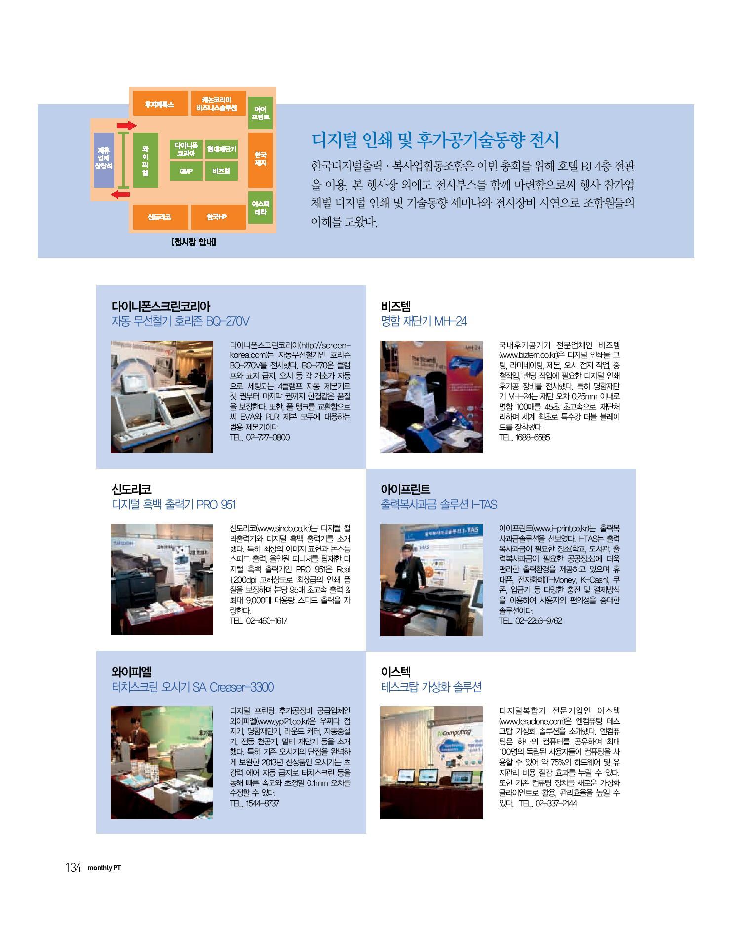 130-135PP.pdf-page-005.jpg