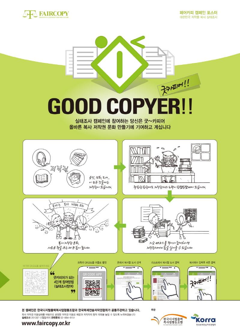 small_포스터시안3.jpg
