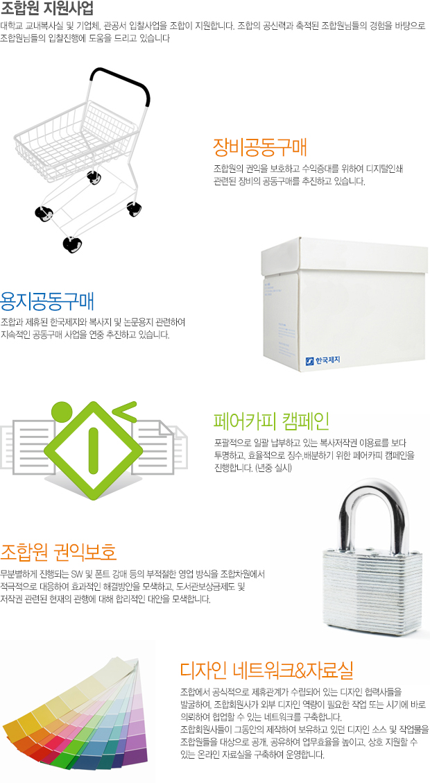 business_infor.jpg